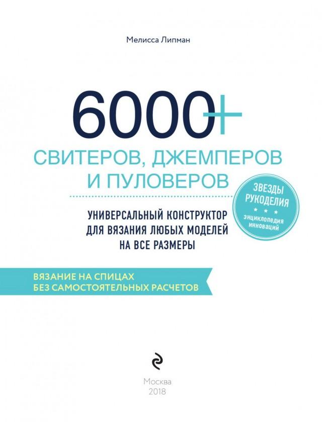 003.md.jpg