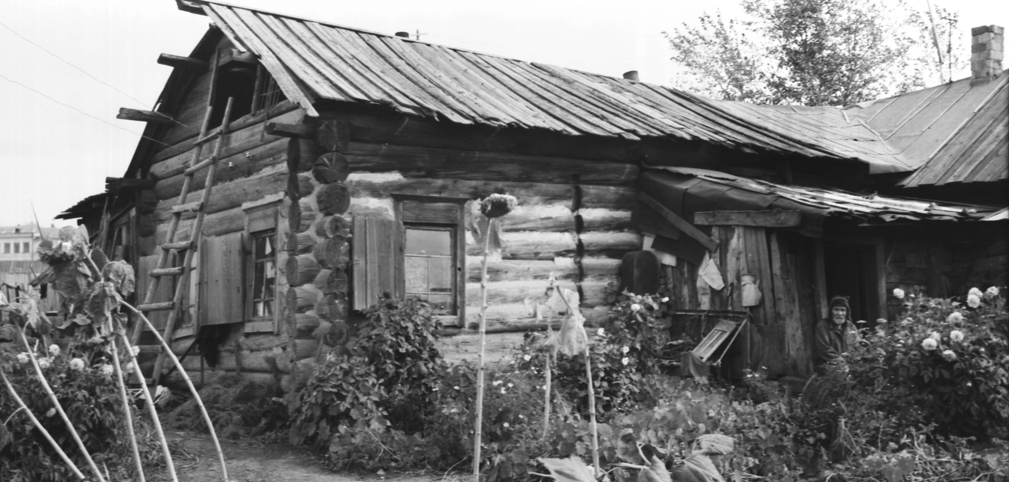 gku-ko-gako_fotofond_knigoop_neg_d_15_l_1_dom-semi-shheglovyh_1919.jpg