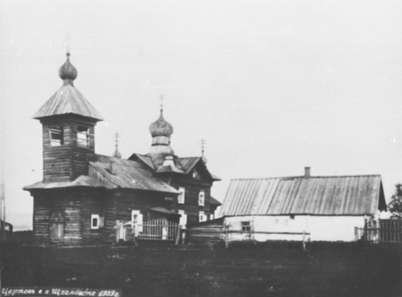 gku-ko-gako_fotofond_op_1neg_d_12_l_1_cerkov_1939.jpg