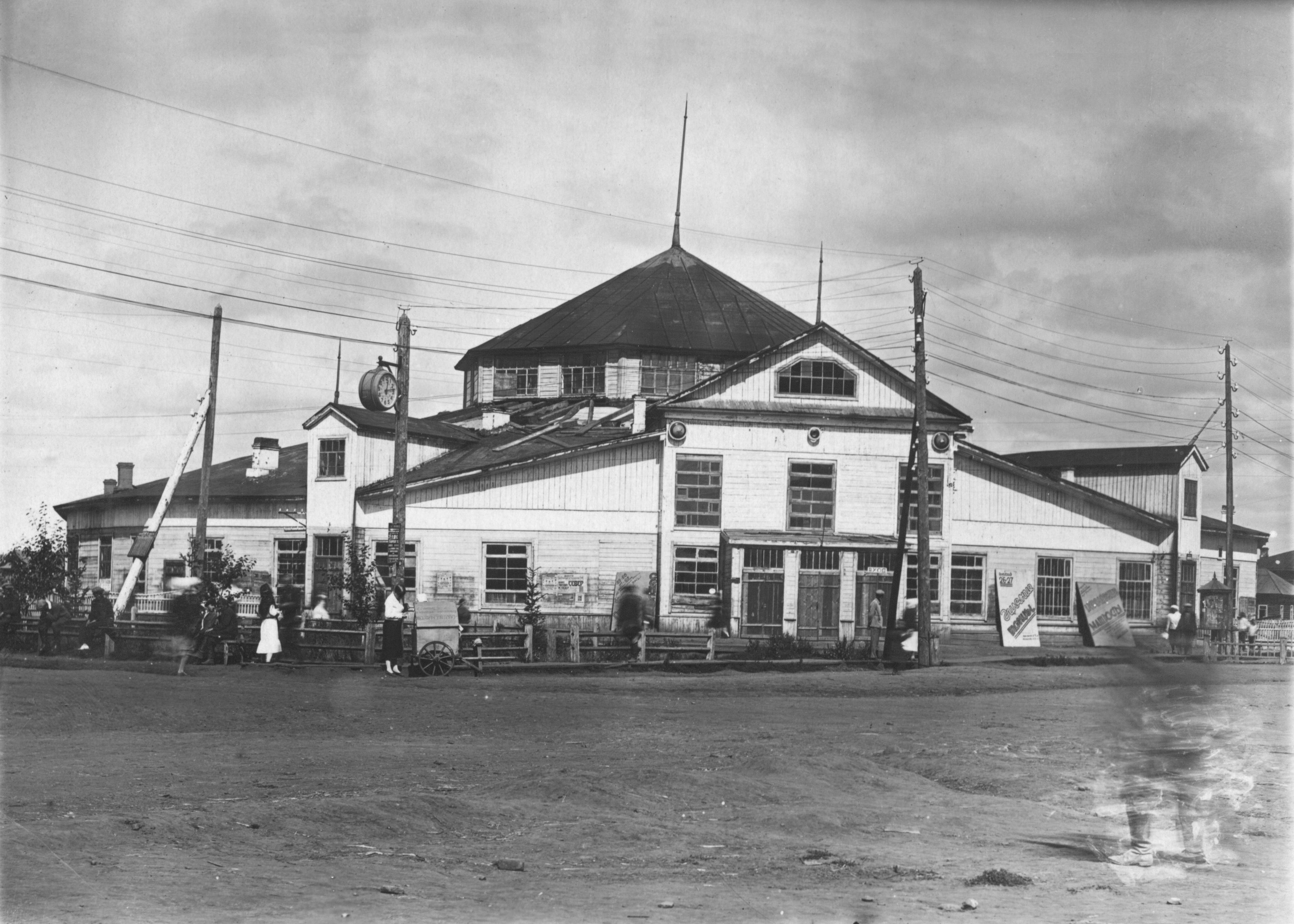 gku-ko-gako_fotofond_op_8_d_1085_l_1_zdanie-cirka_otkryt-v-1934.jpg