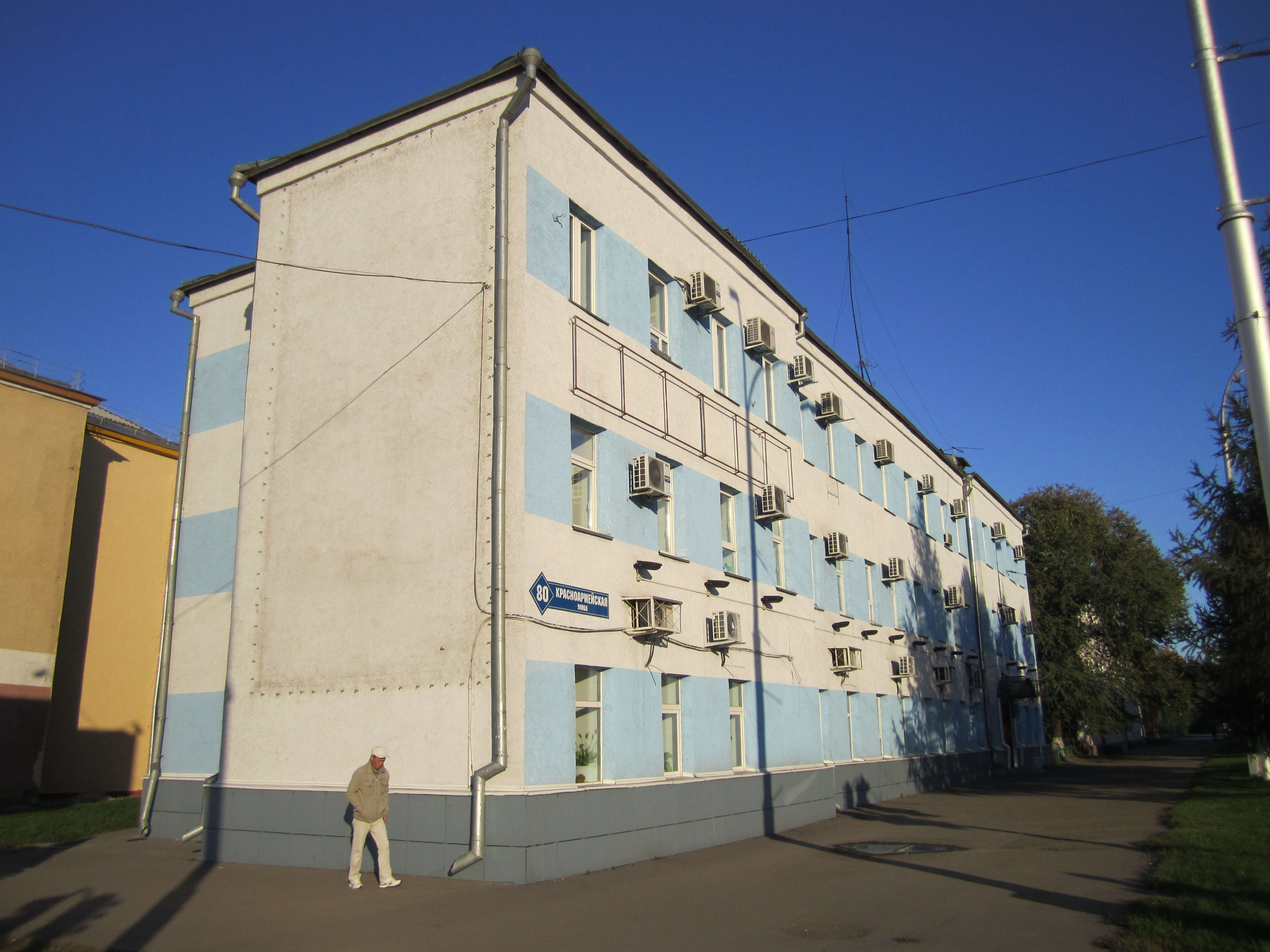 DOM_-_UL._KRASNOARMEISKAY_80_G._KEMEROVO._OSEN_2012_G..jpg