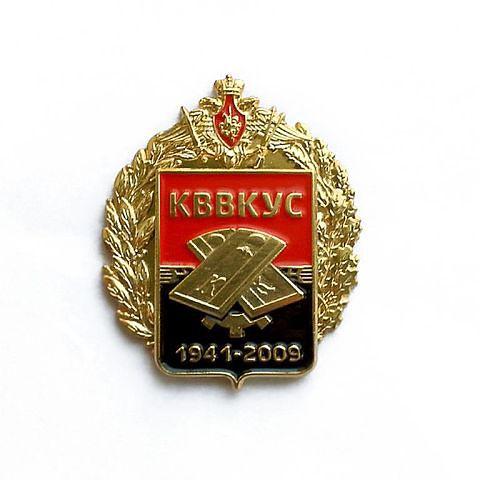 ZNACOK_KVVKUS.jpg