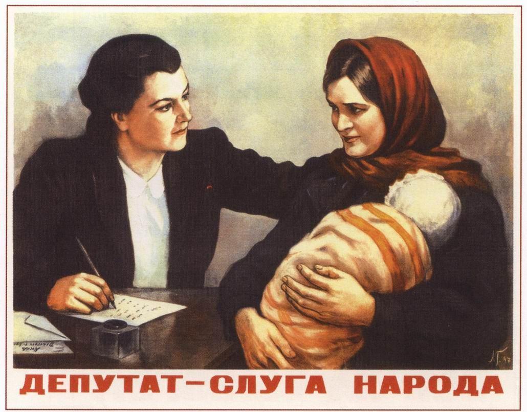PRAZDNIK-7-NOYBRY-1949-GOD.jpg