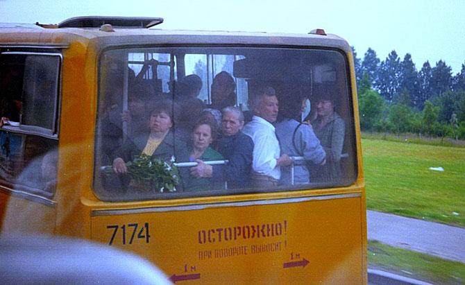 PRAZDNIK-7-NOYBRY-1989-GOD-1.jpg