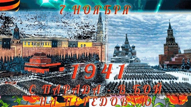 PRAZDNIK-7-NOYBRY-PARADY.jpg