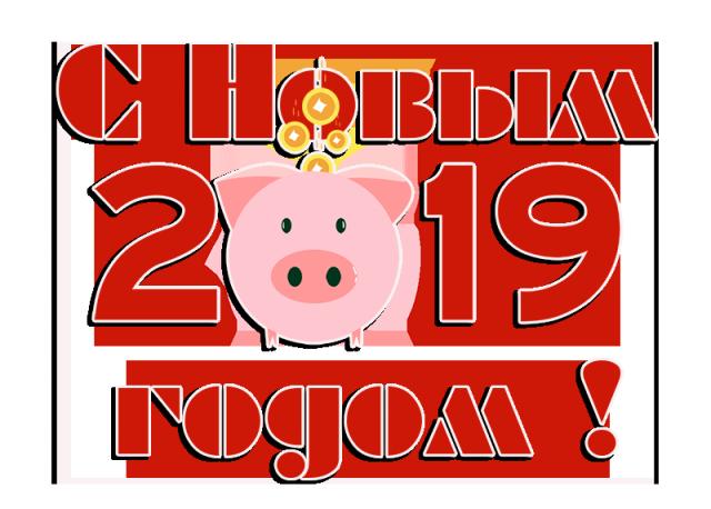 3b35f5422-2019-01.png