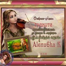 Alenu6ka-Kjpg.jpg