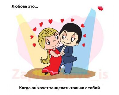 340ad62136b92049e1d53c145517a21d--love-is.jpg