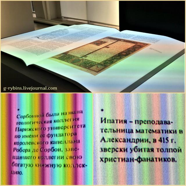 collage1521.jpg