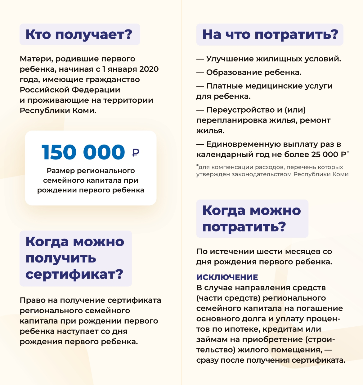 DLY-PECATI-BUKLET-1-FALT-PERVYI-REBENOK_page-0002.jpg
