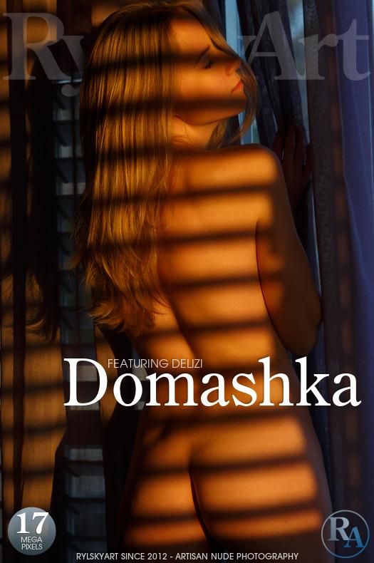 Delizi - Domashka (02-22-2020)