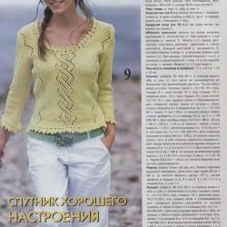 Page_00015c4faa2164d3464ec.th.jpg