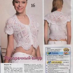 Page_000274f63f9413009ba84.th.jpg
