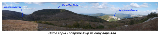 040AA-VID-NA-KARA-TAV.md.jpg