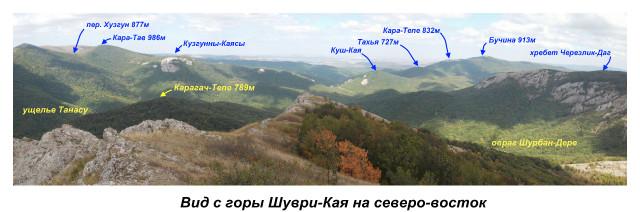 175VV-VID-S-SUVRI-KAY-NA-SEVERO-VOSTOK.m
